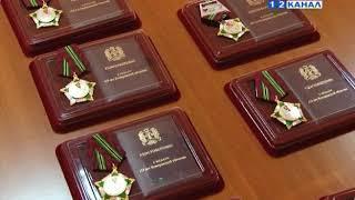 Награждение в честь 75летия Кузбасса