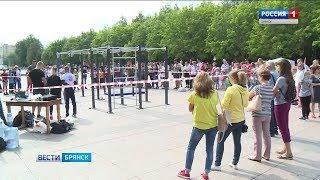 В Брянске прошёл фестиваль уличной культуры
