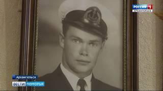 Портрет Почётного гражданина Архангельска — Валерия Коковина торжественно передали семье капитана