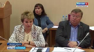 В Архангельске появится новый монумент
