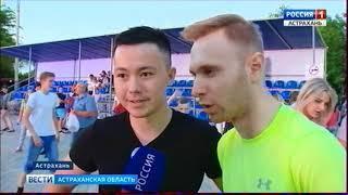 Жители Астраханской области разделили радость болельщиков по всей стране