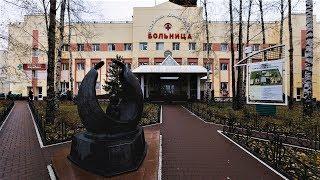 Врачи окружной клинической больницы – лучшие в России!