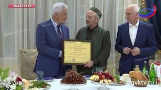 Владимир Васильев принял участие в республиканском ифтаре