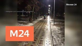 """""""Климат-контроль"""": какая погода ждет москвичей в начале декабря - Москва 24"""