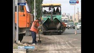 Чебоксарцы сами решат, какие дороги отремонтировать в первую очередь