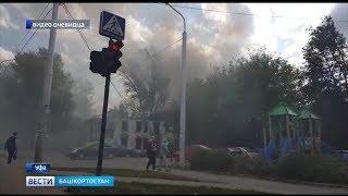 В Уфе произошёл крупный пожар