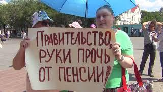 Оренбург митинг 28 июля