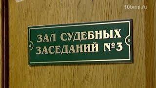 В Саранске вынесли приговор 17 - летней наркоманке