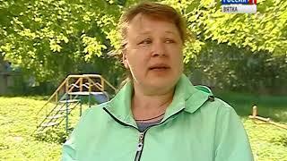 Проблемы дома Ленина 18 в Нововятске (ГТРК Вятка)