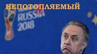 Владимир Путин прокомментировал шутку о непотопляемом Мутко