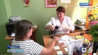 Глава региона посетил Кудымкар с рабочим визитом
