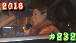 Дураки и дороги Подборка ДТП 2018 Сборник безумных водителей #232