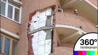 Частичное обрушение облицовки стены произошло вКузьминках