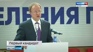 «Единая Россия» выдвинула Виктора Томенко на пост губернатора