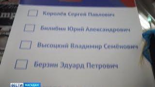 Финальное голосование проекта «Великие имена России» продолжается