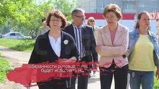 В Череповце назначен новый директор «Спецавтотранса»