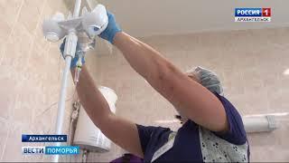 В паллиативном центре шестой горбольницы Архангельска завершился ремонт