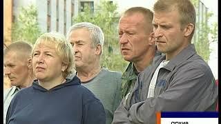 Новости 2010 04 19