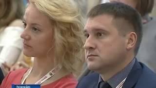 100 чиновников из 8 регионов юга России приехали на учебу в Ростов