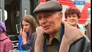 Ветераны Великой Отечественной войны приехали в Иркутск со всей области