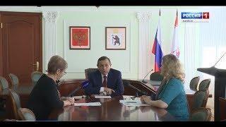Александр Евстифеев обсудил с членами Правительства важнейшие вопросы социальной политики