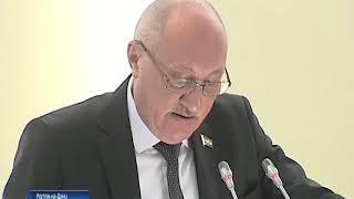 Первое заседание после выборов депутаты донского Заксобрания проведут 14 сентября