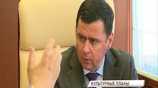 Дмитрий Миронов поздравил учредителя ярославского камерного театра с днем рождения